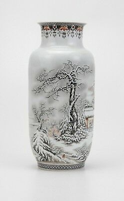 FINE Chinese Famille Rose Vase Snow Landscape W/ Figures Mark