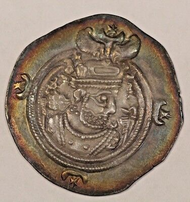 High Grade Rainbow Toned Sasanian Drachm Altar Kirman Khusro Color