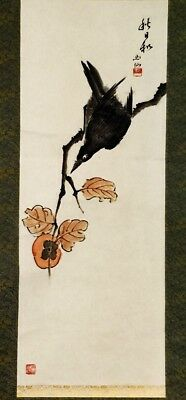 Vintage Japanese watercolor painting scroll fine painted one black sparrow