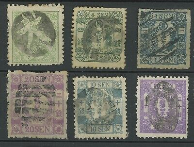 Japan Old Stamps 1872/1875, Cherry Blossoms Cancels, Postmarks, Bota, F/vf Group