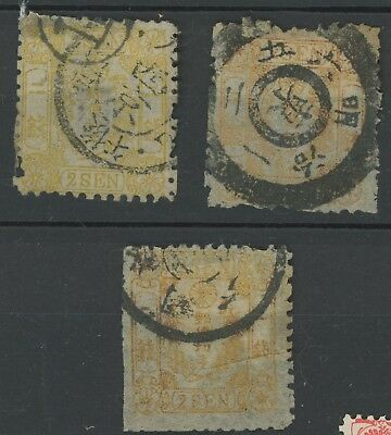 JAPAN OLD STAMPS 1873, 2 sen VERY THIN SHINY PAPER x 3, SUPERB CANCELS