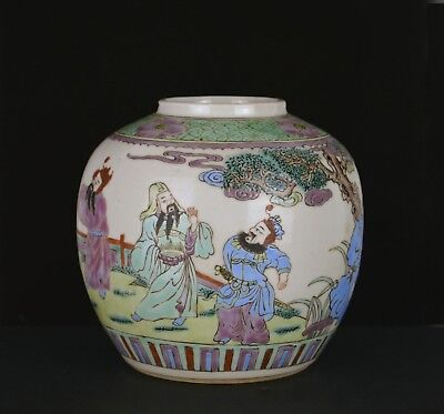 A Fine Quality Chinese Ginger Jar With Figures & Mark To Base