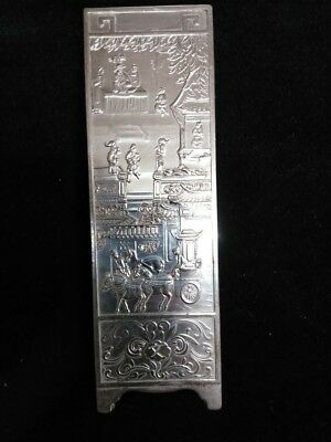 178.9g Ancient Chinese Silver Bar