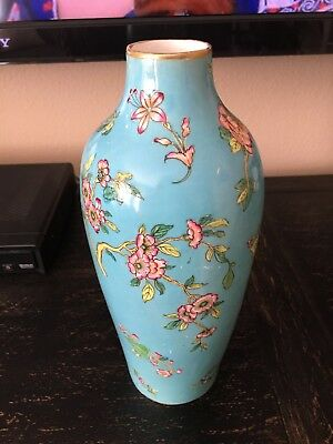 Antique Chinese Vase with Markings and Number