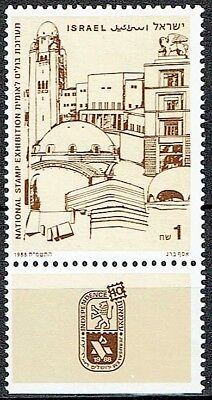 Israel 1988 Independence National Stamp Exhibition With Tab. Mnh As Is See Scan