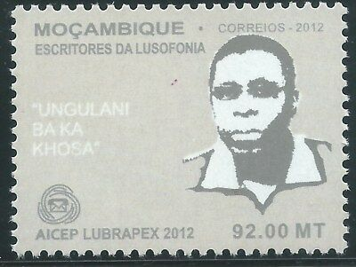 2012 AICEP Lubrapex Joint Issue Mozambique Lusophone Writers MNH