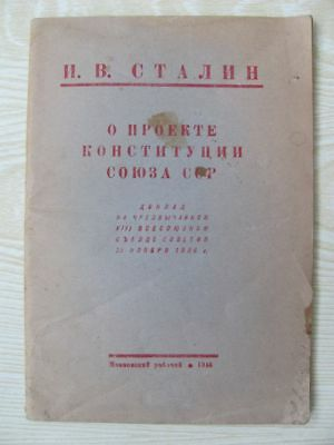 "Rare STALIN book ""about the draft constitution of the USSR"" 1946"