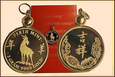"Perth Mint Gold Proof Lunar Year of the ""GOAT"" 1991 set in a 14ct. Gold Bezel"