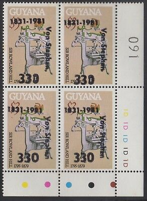 Guyana 1981 UPU Von Stephan overprint in block of 4, mnh tone