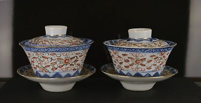 A Pair Of Rice Pattern Bowls / Cover Saucers With Marks - Set #1