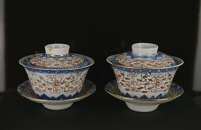 A Pair Of Rice Pattern Bowls / Cover Saucers With Marks Set #2