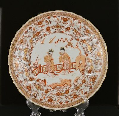A Beautiful Chinese Kangxi Period Red & Gilt Plate With Ladies
