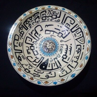 Antique Mughal islamic ceramic big bowl Kufic quran Calligraphy of 18th century