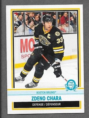 2009-10 O-Pee-Chee Retro U pick to Complete Your Set 1-300 of 600 09-10 OPC