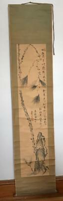 Antique Japanese Hanging Scroll Painting