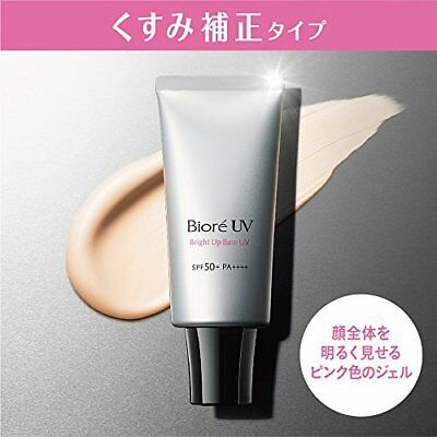 Kao Japan BIORE UV Bright Up Base UV SPF50+ PA++++ 30g japan 2018