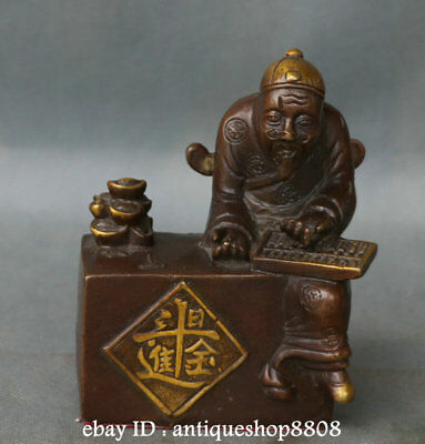 "5"" Chinese Bronze Gilt Ancient Folk Old Man abacus Table Yuanbao Wealth Statue"