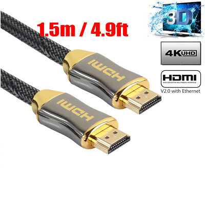 1.5M Premium Ultra HD HDMI Cable v2.0 High Speed + Ethernet LCD HDTV 2160p 4K 3D