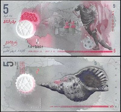 MALDIVES 5 Rufiyaa, 2017, P-NEW, UNC World Currency