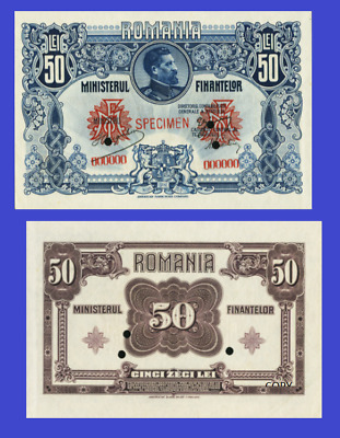 ROMANIA 50 LEI 1920 UNC - Reproduction