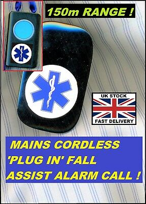 FALL  ASSIST ALARM CALL~ NEW 150m range ~ NO EXPENSIVE BATTERIES REQUIRED !