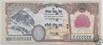 2007 NEPAL 500 RUPEES  # 888888  SOLID 8's  BANKNOTE  RUPEES FIVE HUNDRED RS500