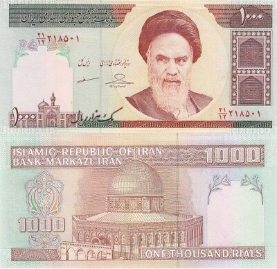 IRAN 1000 Rials, 1992, P-143, UNC World Currency