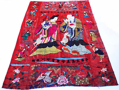 China Seidenstickerei Shoulao Guanyin Qing chinese embroidered silk panel