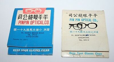 2x alte Pin Pin Optical Co. SINGAPORE Brillenreiniger Putztücher Brille #A470