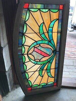 Sg 2060 Antique Arch Top Transom Window Stained Glass 24.5 X 45