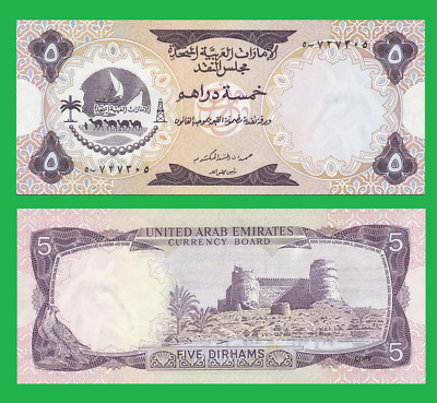 UNITED ARAB EMIRATES 5 DIRHAMS 1973 UNC - Reproduction
