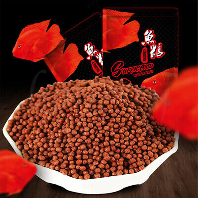 400g Ocean Free Super Red Feed Fish Food Head Growth Enhancing Flowerhorn