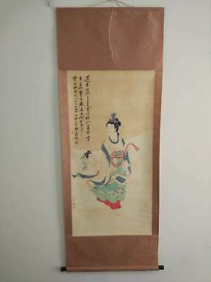 Excellent old Chinese Scroll Painting By Zhang Daqian :lady X043