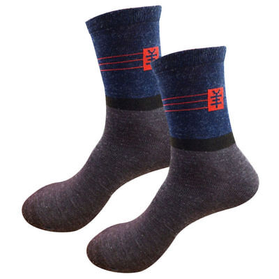 Wool Cashmere Comfortable Thick Socks Mens Womens Winter Outdoor Sports Socks