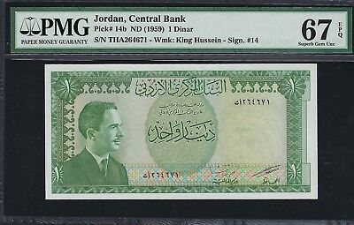 Jordan ND (1959) P-14b PMG Superb Gem UNC 67 EPQ 1 Dinar