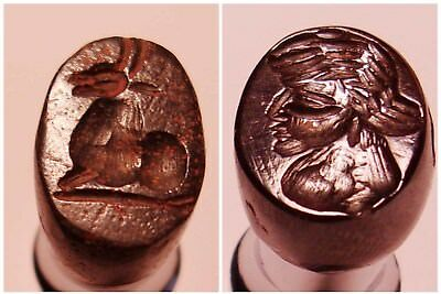 Two Rare Ancient Seal Beads Rabbit and Man Great Price No Reserve