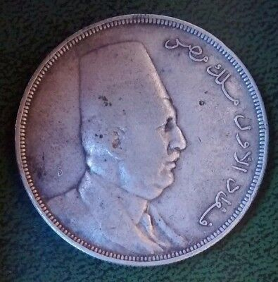 Egypt Fuad 1923 - Ah 1341  20 Piastres, Silver, Low Mintage