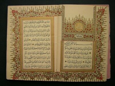 Ottoman Turkish Arabic Islamic Old Printed Dala'il Al-Khayyirat Prayer Book 1897