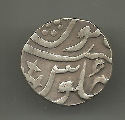 BROACH (India)  1 rupee ND  SILVER  VF+