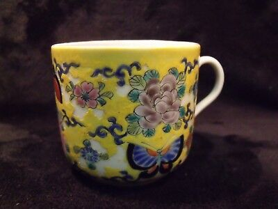 Antique Chinese Yellow Glaze Porcelain Hand Painted Butterflies Floral Teacup
