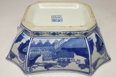 """Antique Chinese Blue & White Porcelain Bowl Signed w/ Character Mark 9"""" Export"""