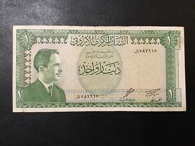 1959 Jordan Paper Money - One Dinar Banknote !