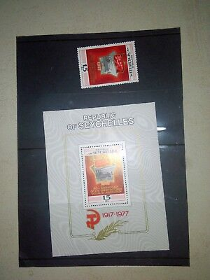 Seychelles Stamps M/S and Stamp set all MNH Socialist Revolution