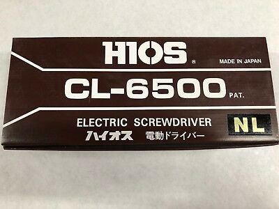 ASG Jergens - Electric Screwdriver - CL-6500