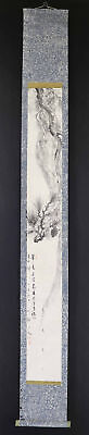 "JAPANESE HANGING SCROLL ART Painting ""Pinetree"" Asian antique  #E1215"