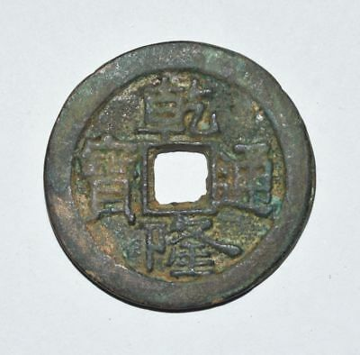 China Ancient Qing Dynasty Round Bronze Coin 乾隆通宝