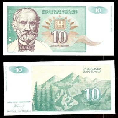 YUGOSLAVIA 10 Dinara, 1994, P-138, UNC World Currency