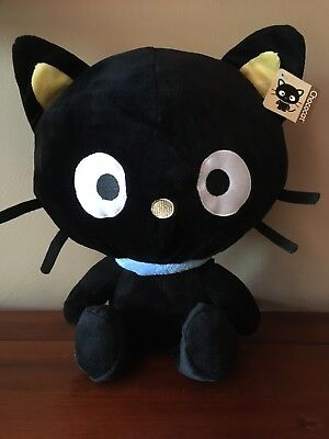 "Chococat by Sanrio 15.5"" Plush 2012 in Mint Condition with Original Tags"