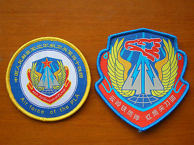 07's series China PLA Air Force 44th Division Patch,2 Pcs,Set.