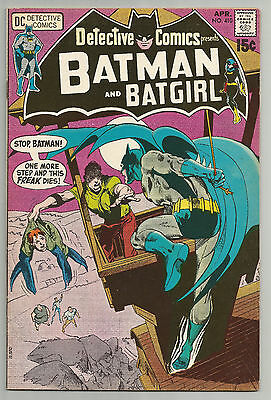 Detective Comics Batman And Batgirl 410 (1971) Neal Adams Unrestored HIGH GRADE!